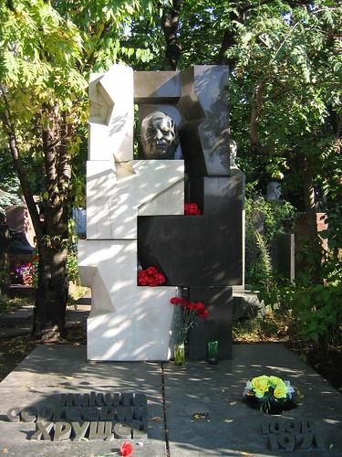 Khruschev's grave.