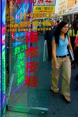 shopside rainbow (gaspi *yg) Tags: street mainstreet flushing women nyc newyork newyorkcity a2 2005 optimized gaspi sthcsp neon utatawords urban