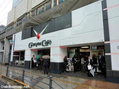 Gundam Cafe