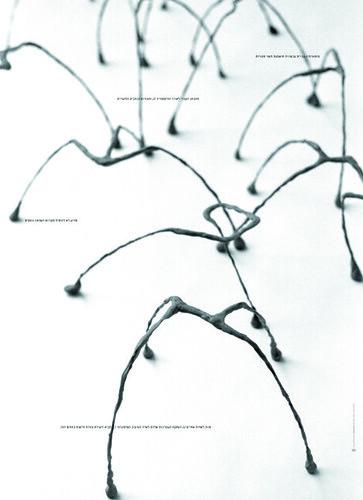 Plastica poster