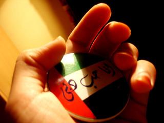 I ♥ Dubai