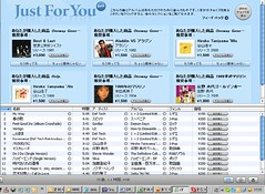 Just_For_You_beta(Japan Music Store)