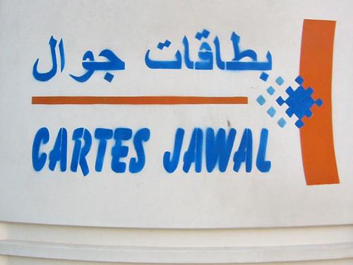 official stencil grafitti
