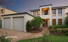 11 Aberdour Avenue, Rouse Hill NSW