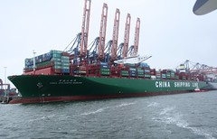 CSCL Atlantic Ocean (IndiaEcho Ships) Tags: ocean china sea water netherlands port canon eos boat dock rotterdam ship harbour craft cargo line atlantic container shipping freight maasvlakte cscl teu 1000d