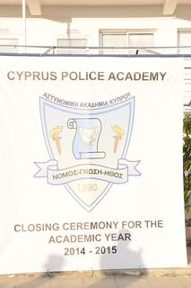 Τελετή Λήξης Μαθημάτων Αστυνομικής Ακαδημίας για το έτος 2014-15