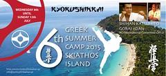 skiathos_2015_summercamp_IKO