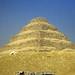 Ägypten 1999 (580) Kairo: Djoser-Pyramide, Sakkara