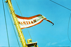 Manxman Pennant (shipcard) Tags: manxman iomsp steampacket isleofman steamer