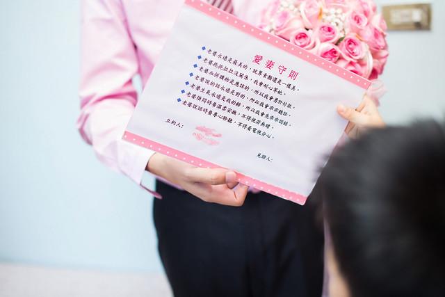 大囍之日0282