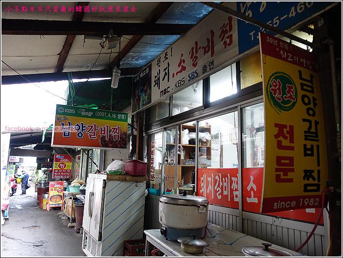 大邱西門市場 辣排骨特色小吃 (4).JPG