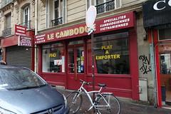 Le Cambodge @ Paris 15