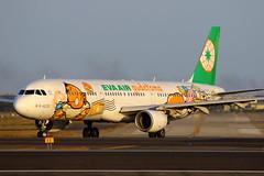 "EVA Air Airbus A321-200(SL) ""Gudetama"" c/s B-16205 (Manuel Negrerie) Tags: b16205 a321 sharklets airbus airbusa321 a321200 gudetama manga japan taiwan evergreen cartoon design livery taoyuan airport spotting aviation canon"