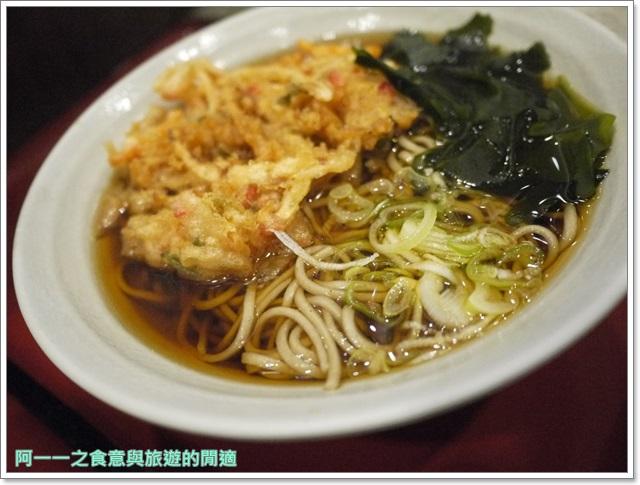 日本東京旅遊美食名代富士蕎麥麵そば平價拉麵24小時宵夜image012