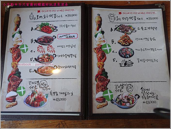 首爾雙雙帳棚馬車一公尺肉串 (5).JPG