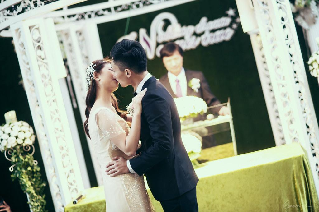 BACON, 攝影服務說明, 婚禮紀錄, 婚攝, 婚禮攝影, 婚攝培根, 青青食尚, BACON STUDIO