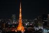 IMG_2296 (nextgentomato) Tags: tokyo tower hamamatsucho tamron タムロン 東京 タワー 70200