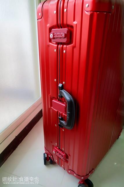 Deseño Prado行李箱