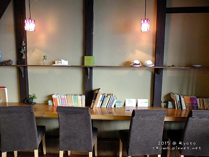 2015火裏蓮花 (6).JPG