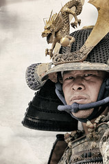 F U K U S H I M A ( Ogawasan) Tags: japan  samurai japon