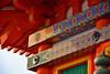 Kiyomizu temple, Kyoto, Japan (Dunae88) Tags: templo temple kiyomizu kiyomizudera japan japon kyoto rojo red