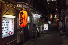 Jingu-koji, Atsuta-ku, Nagoya (kinpi3) Tags: 名古屋 japan nagoya night street ricoh gr jingu atsuta