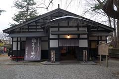 Samauri house (Dominic Sagar) Tags: fujifilm japan t050 t100 t200 xt1 samauri senbokushi akitaken jp