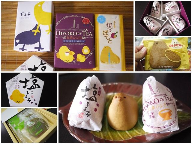 東京九州伴手禮博多ひよ子本舗吉野堂小雞蛋糕八女茶page
