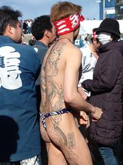 #1016 Japanese tattoo (刺青) (Nemo's great uncle) Tags: tattoo 刺青 people enoshima 江ノ島 寒中神輿錬成大会 katasekaigan 片瀬海岸 片瀬東の浜 fujisawa 藤沢市 kanagawaprefecture 神奈川県