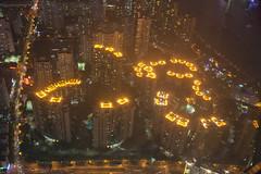 Pudong from SFWC (Stephan Alberola) Tags: china shanghai pudong worldfinancialcenter swfc 上海市 上海环球金融中心