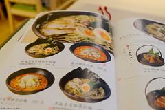 DSCG8514 (Rice Tsai) Tags: house   maccha