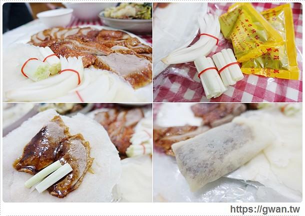 板橋,萬香烤鴨莊,板橋美食,板橋在地小吃,板橋排隊烤鴨,板橋人都吃,非凡大探索,一鴨三吃,掛爐烤鴨,烤鴨冠軍-16
