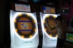 Arcade Hall profi