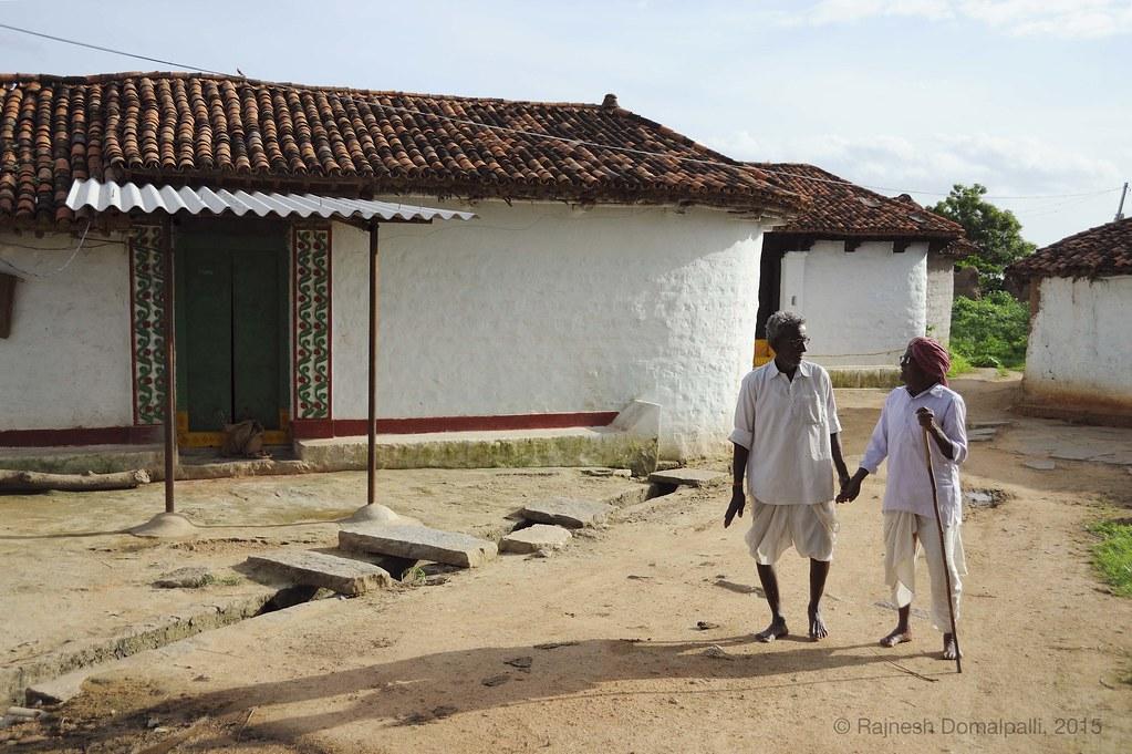 about village life in telugu