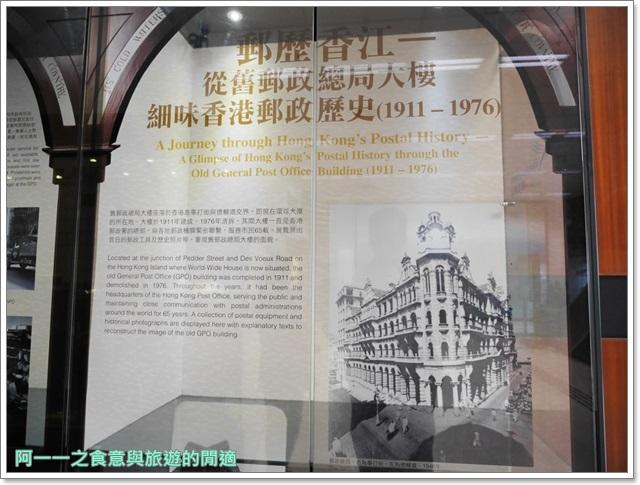 香港中上環旅遊景點西港城信德中心郵政總局古蹟image036