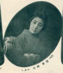 42 - Koen of Asakusa 1908 (Blue Ruin 1) Tags: geigi geiko geisha asakusa hanamachi japanese japan meijiperiod 1908 koen