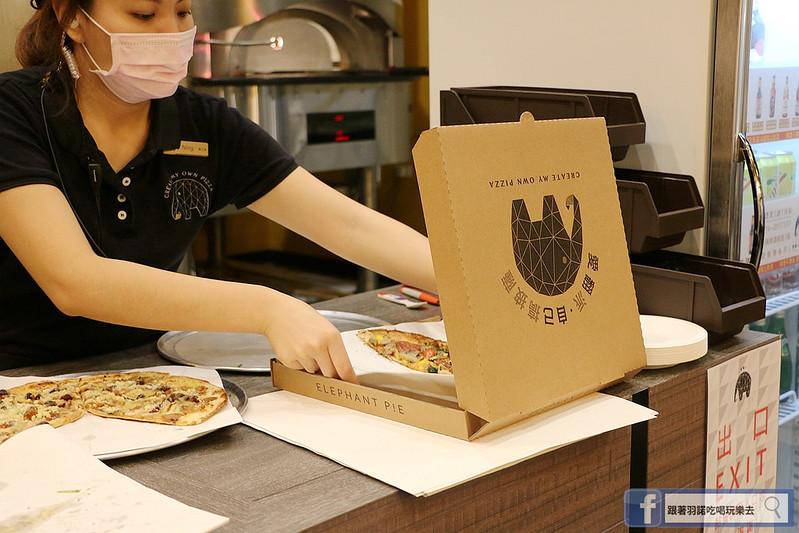 愛翻派美式Pizza店南港180