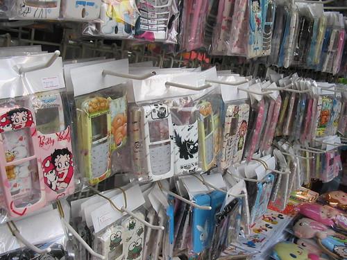 hongkong phone market kowloon