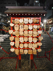 Ema, japanese small wooden plaques which write prayer or wish on it (Marco Crupi Visual Artist) Tags: japan wooden ema prayer shinto shrine temple japanese tokyo wood culture text asia wish day asian luck religion hope travel kyoto memorial closeup tablet pray wishing indoors plaque nobody objects spirituality meijijingu script worship faith board buddhism background group tourism tourist traditional tradition kansai religious large red plaques historical