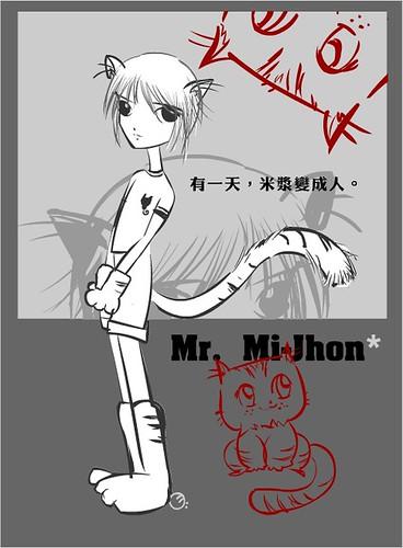 2005-08-29 mi-jhon-boy