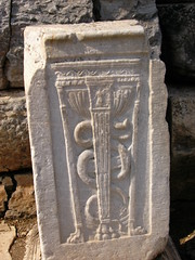 Caduceus of Hermes