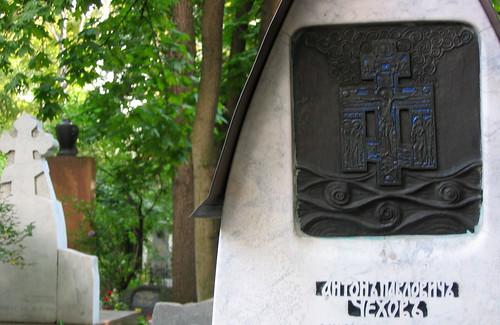 Grave of Anton Chekhov.