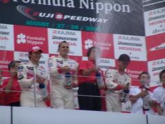 050828_03947.JPG (Shin_s) Tags: motorsports motorracing formulanippon fujispeedway fisco