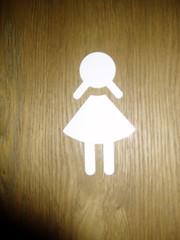 pictogram girl (earthdog) Tags: 2003 pictogram restroom sign door 1025fav travel europeanvacation europeanvacation03 europe würzburg germany bathroom olympus olympusu300d vacation u300d wood