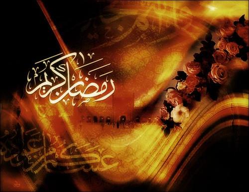 فضل صوم رمضان وقيامه 48959863_be512ec4ba
