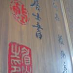 Nanchang, Tengwang Pavilion