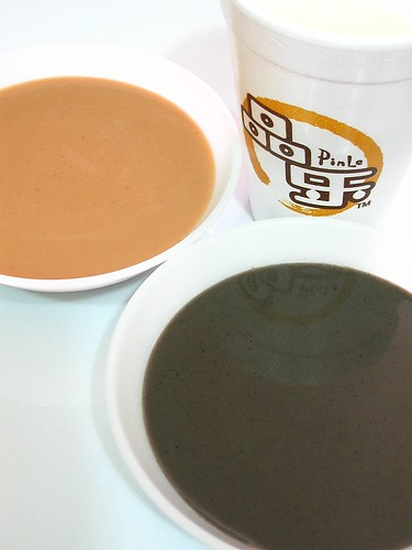 Peanut & Black Sesame Paste