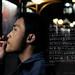 Hua Xu Photo 18