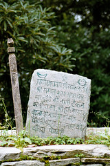 StoryStone (WASABIdesign) Tags: world voyage trip nepal sun moon green stone pray foundation himalaya wasabi ethnic ecological mantra hollidays wasabidesign samanthaschmidt wasabidesignch wasabidesignnet