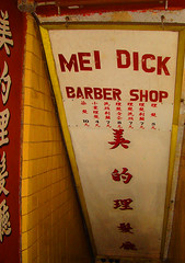 Here's a picture of mei dick (Coastal Elite) Tags: newyorkcity newyork chinatown dick chinese barbershop characters chinois meidick